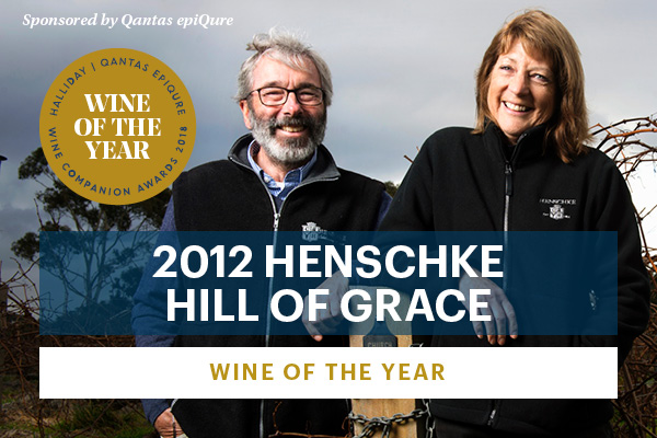 Halliday Wine Companion Awards | Wine of the year 2018