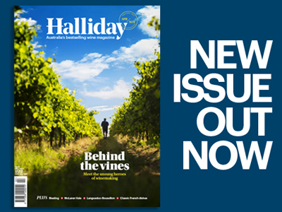 Halliday March Issue