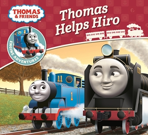 Engine Adventures: Thomas Helps Hiro